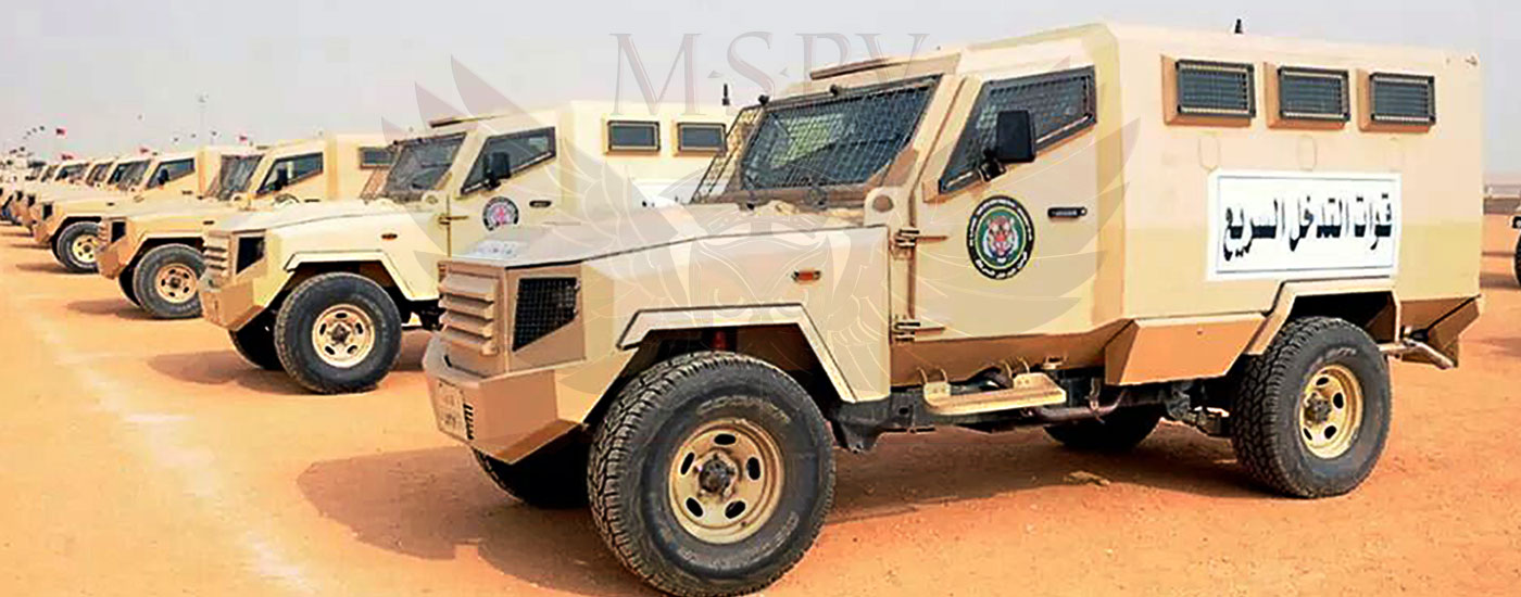 Armoured Personnel Carrier Burundi